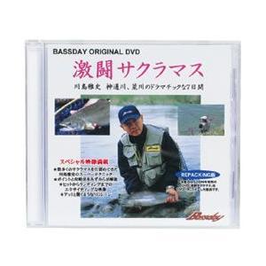 DVD 激闘サクラマス|superbush