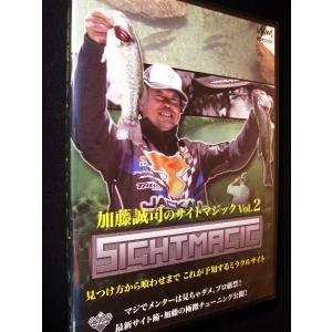 DVD 加藤誠司のサイトマジックvol.2 superbush
