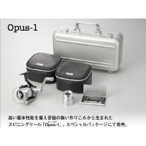 エバーグリーン Opus-1(オーパスワン)|superbush