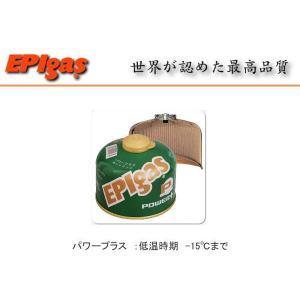 イーピーアイ EPIgas 230パワープラスカートリッジ G-7009|superbush