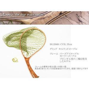 ファクトリー ハル 尺ネット SK120401 尺大35cm カーブ【即納】|superbush