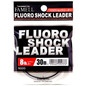 ファメル フロロショックリーダー|superbush