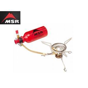 MSR ウィスパーライト インターナショナル ・即納|superbush
