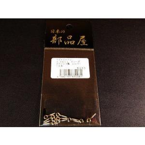 日本の部品屋 ベビーヒートン 1.0x11mm クローズ |superbush
