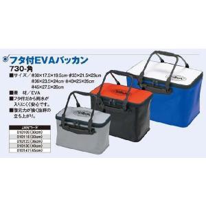 タカ産業 730角 フタ付EVAバッカン40cm|superbush