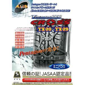 非金属 ゴム製 タイヤチェーン タフネスクロス TX-24 ...