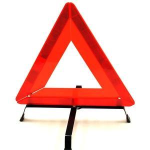 アムス 三角停止表示板リフレクター 高速道路の事故防止に MS-62/|supercal-store