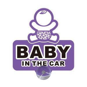 メール便可|セイワ:スイングサイン BABY IN CAR 車内側取り付け 吸盤タイプ/W793|supercal-store