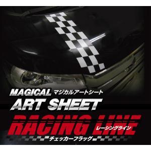 HASEPRO/ハセプロ:マジカルアートシート レーシングライン チェッカーフラッグ ブラック/ホワイト/MSRLC-M|supercal-store