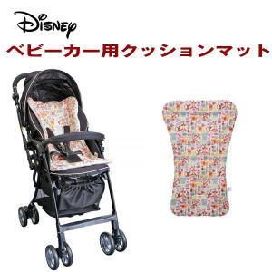 ディズニー/Disney プーさん クッションマット ベビーカー用 オールシーズン対応 丸洗いOK/ナポレックス:BD-314|supercal-store
