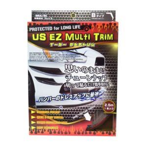 リップスポイラー バンパーモール 2.5m 汎用 ポリウレタン製 USイージーマルチトリム Bタイプ/ブレイス BX-441|supercal-store