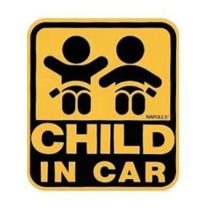 メール便可|NAPOLEX セーフティーサイン マグネットタイプ CHILD IN CAR 保険付 SF-33/|supercal-store