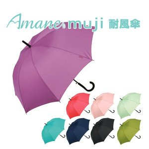 傘   レディース おしゃれ メンズ 子供 ワンタッチ 長傘 ジャンプ傘 雨 梅雨 60cm AMANEMUJI|supereagle