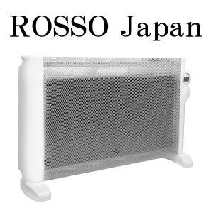 パネルヒーター 省エネ 遠赤外線 ヒーター ROSSO JAPAN 暖房 軽量 薄型 赤ちゃん 電気代節約 乾燥しない チャイルドロック 日本組立・検品|supereagle