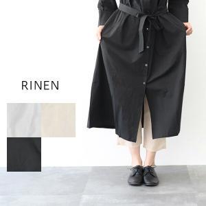 RINEN 56092 リネン 60/1 コーマローン ペチパンツ