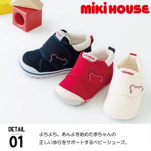 03804d16862c1 ... ミキハウス 靴 ファーストシューズ キッズ ベビーシューズ|superfoot| ...