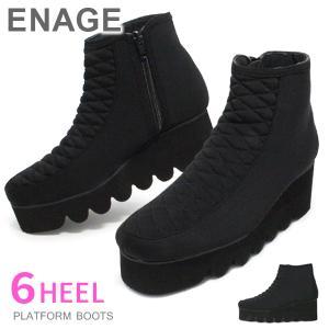 ショートブーツ 厚底 レディース 太ヒール 軽量 黒 ENAGE K-599|superfoot