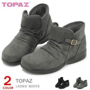 トパーズ ショートブーツ レディース 防寒 Topaz TZ4610|superfoot