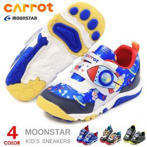キャロット スニーカー キッズシューズ 靴 男の子 女の子 足跡|superfoot
