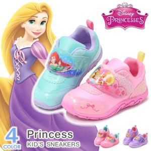 アナと雪の女王 キッズシューズ スニーカー 子供靴 女の子 C1247