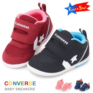 2740ffea86a3fd SuperFoot - CONVERSE(キッズ)|Yahoo!ショッピング