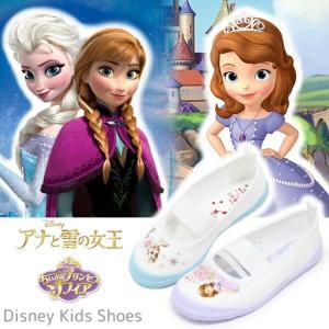 アナと雪の女王 ソフィア 上履き キャラクター 女の子 バレー 01