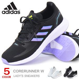 アディダス レディース スニーカー 靴 adidas VS JOG W おしゃれ|superfoot