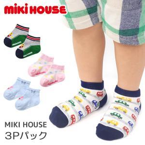 ミキハウス 靴下 キッズ mikihouse ソックス 男の...