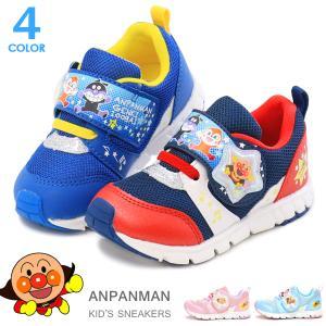 アーノルドパーマー スニーカー キッズ 靴 ベビーシューズ AP0118|superfoot