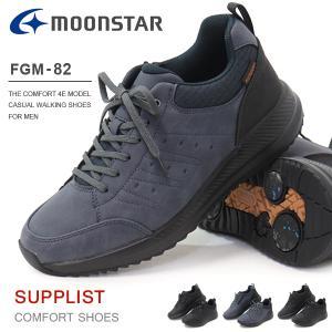 スニーカー メンズ ウォーキングシューズ 靴 サプリスト M168|superfoot