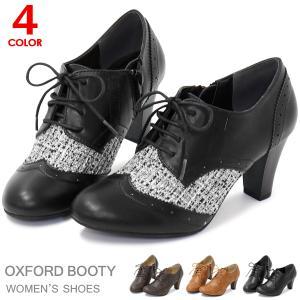 ブーティ ショートブーツ レディース 太ヒール 歩きやすい 靴|superfoot