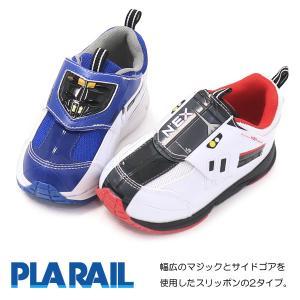 プラレール 靴 スニーカー はやぶさ かがやき キッズ スリッポン|superfoot|02