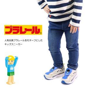 プラレール 靴 スニーカー はやぶさ かがやき キッズ スリッポン|superfoot|03