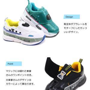 プラレール 靴 スニーカー はやぶさ かがやき キッズ スリッポン|superfoot|04