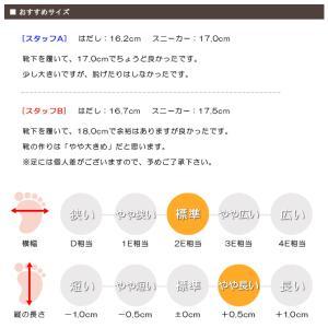プラレール 靴 スニーカー はやぶさ かがやき キッズ スリッポン|superfoot|07