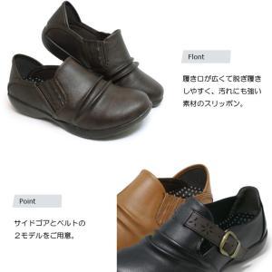 アシックス テクシー スリッポン スニーカー レディース 黒 靴 superfoot 02