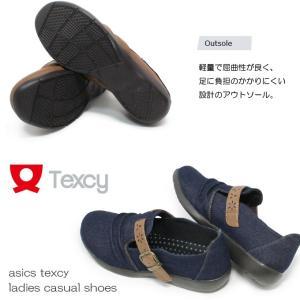 アシックス テクシー スリッポン スニーカー レディース 黒 靴 superfoot 04