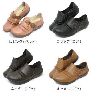 アシックス テクシー スリッポン スニーカー レディース 黒 靴 superfoot 06