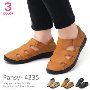 パンジー サンダル 靴 レディース スニーカー Pansy PS1352|superfoot