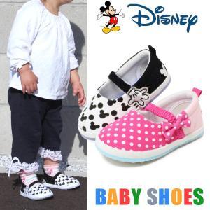 ミッキーマウス ベビーシューズ 子供靴 キッズ スリッポン DS0155|superfoot