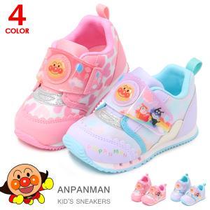 アンパンマン 靴 ベビーシューズ キッズ スニーカー 子供 B09