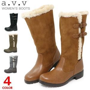 avv ロングブーツ レディース 防寒ブーツ おしゃれ a.v.v 8023|superfoot