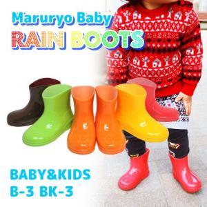 レインブーツ 長靴 キッズ ベビー 男の子 女の子 B-3 superfoot