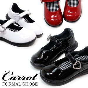 キャロット フォーマルシューズ 子供靴 キッズ 女の子 黒 結婚式|superfoot
