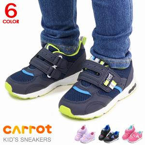 キャロット スニーカー キッズシューズ 靴 男の子 女の子 幅広 3E|superfoot