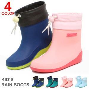 0c786e1e57e00 オシュコシュ 長靴、レインブーツ(子ども用)の商品一覧|ベビー ...