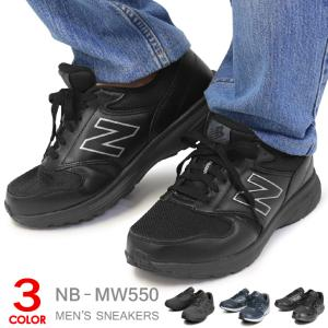 ニューバランス メンズ スニーカー ウォーキングシューズ MW880|superfoot