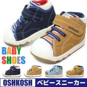 オシュコシュ スニーカー キッズ ベビー シューズ 靴 男の子 B391 B380 キッズシューズ デニム|superfoot