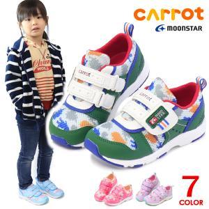 キャロット スニーカー キッズシューズ 靴 男の子 女の子 C2175|superfoot