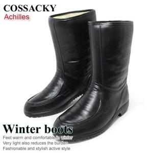 スノーブーツ メンズ コザッキー ウィンターブーツ 防水 防寒ブーツ 長靴 アキレス